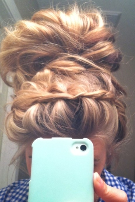 Awesome Elegant Hairstyle  The Big Braided Bun  AllDayChic