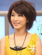 Cute Short Haircuts, Asian Hairstyles