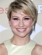 2014 Chelsea Kane Short Hairstyles: Cute Pixie Cut