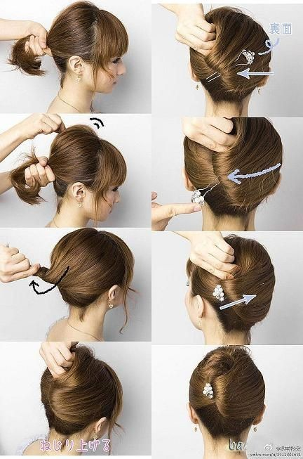 Hairstyles Step By Step braided rose bow hairstyle step by step method Good Prom Updo Hairstyle For Short Hair