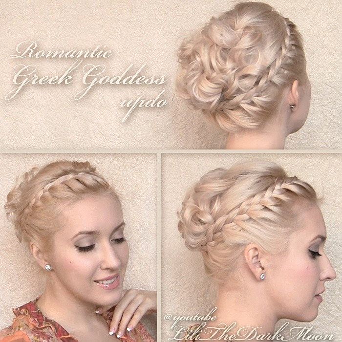 Braided Updo Hairstyle Tutorial for Wedding