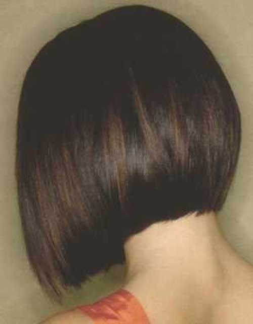 Short Hairstyle Ideas: Blunt Bob
