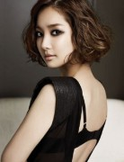 Short Curls - New Trends in Short Asian Hairstyles