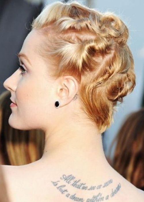 Evan Rachel Wood Short Hairstyle: Twists Updo