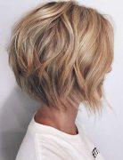 Latest Short Bob Haircut - Women Hairstyle for Short Hair