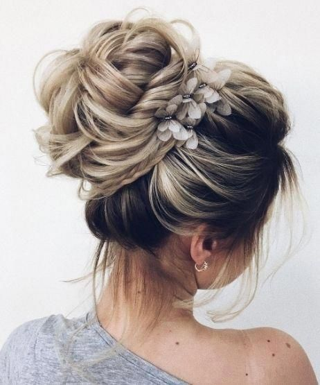 Elegant Wedding Updo Hairstyles - Chic Hairstyles for Brides